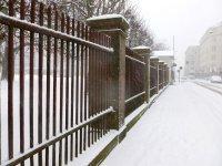Zaun nach Hause